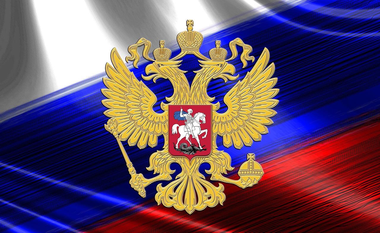 Bandeira presidencial da Rússia