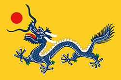 Bandeira Imperial da China